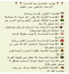 ٢٠١٨٠٦٢٧_٠٣١٥٥٤.png