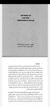 Screenshot_20191027-120309.png