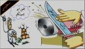 weekly-arab-cartoons-22-07-2011-1.jpg